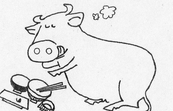 食べてすぐ寝ると牛になる?
