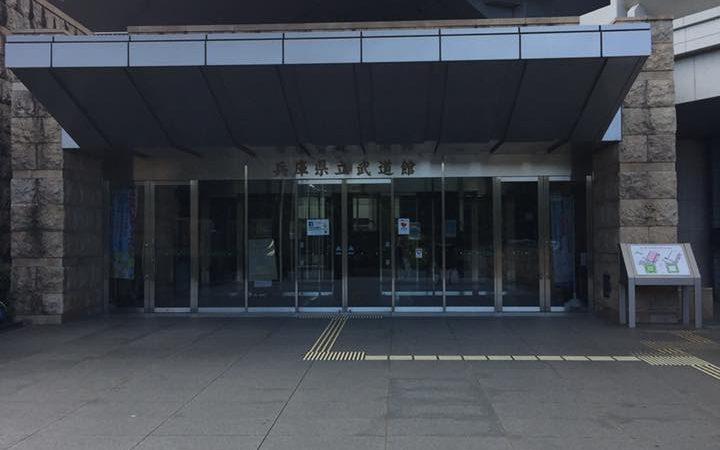 トレーニング in 兵庫県立武道館