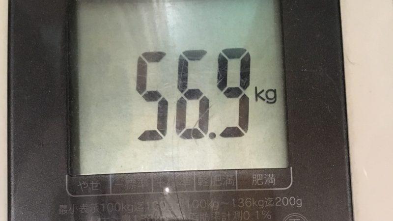 ビールを飲みながら!?2カ月でマイナス6kg達成!