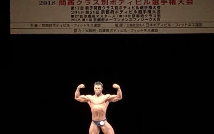 関西クラス別ボディビル選手権大会