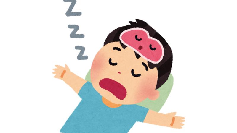 睡眠の重要性